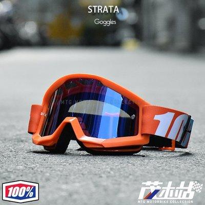 ❖茂木站 MTG❖100% 風鏡 STRATA 護目鏡 越野 林道 滑胎 防霧 防風沙。Orange 電藍片