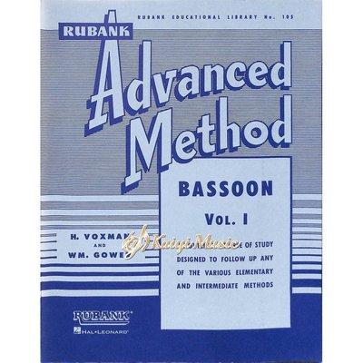 Kaiyi Music 【Kaiyi Music】Rubank Advanced method bassoon vol.1