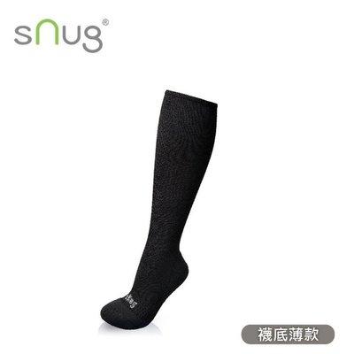 【sNug直營-3D動能舒壓膝下除臭襪...