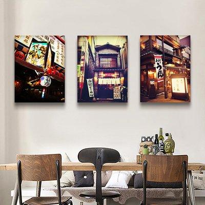 日式風格裝飾畫日本文化街景掛畫日料餐廳...