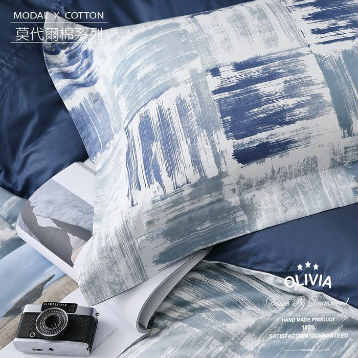 【OLIVIA 】DR5005 丹尼爾  標準雙人床包兩用被套四件組  MOC莫代爾棉 台灣製