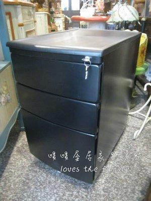 【Oo暖暖屋oO】 *~時尚低調黑色鐵製三抽收納櫃、活動櫃~*抽屜可鎖、 高雄市