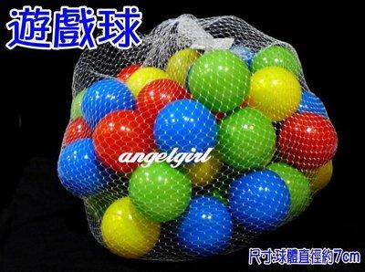 紅豆批發百貨/球屋遊戲球塑膠軟球最低1顆3元/塑膠玩具球 充氣球 軟球/彈跳塑膠球6cm顏色隨機出貨喔