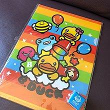(C819)B.Duck精品-folder+印仔$12