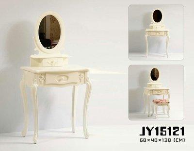 美生活館--全新 古典 純白色 凱薩琳  圓 一抽 化妝台 (含椅 )  鏡台 玄關桌 --店面民宿自宅