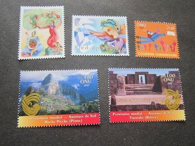【雲品】聯合國United Nations 2007 470-71,472-73,475 sets(3) MNH