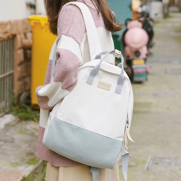 FuNFang_日系簡約配色帆布後背包*3色