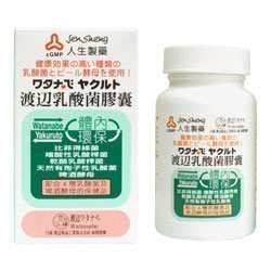 【免運費】人生製藥 渡邊乳酸菌膠囊(60粒/罐)
