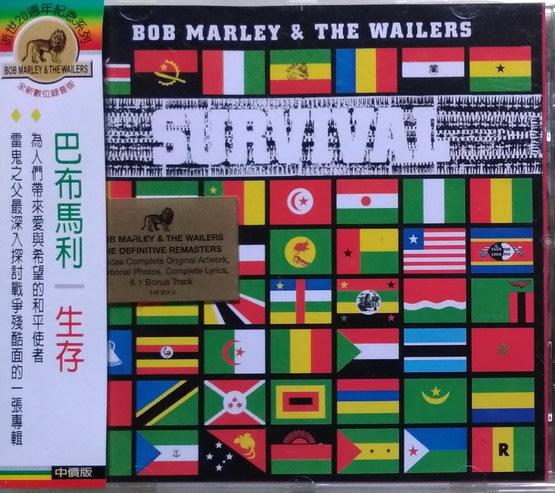 《絕版專賣》Bob Marley 巴布馬利 / Survival 生存 (歐版.側標完整)