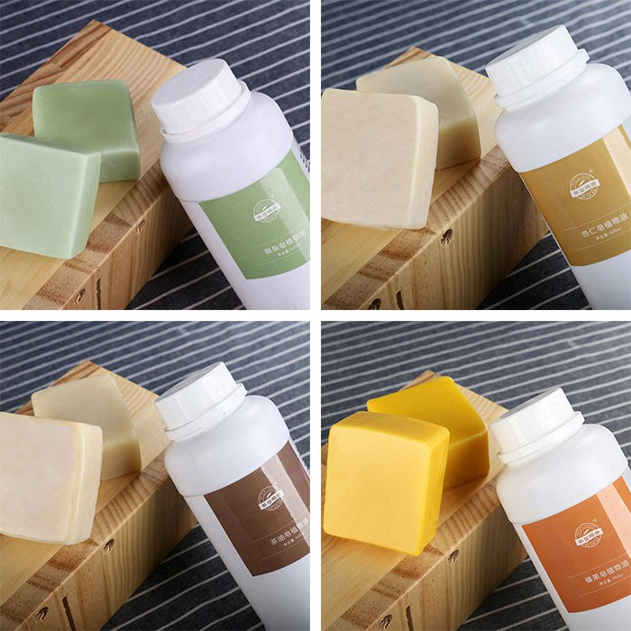 千夢貨鋪-自制冷制皂材料補充包500ML冷制皂母乳皂diy套裝6種#手工皂#香皂#製作材料#去螨蟲#清潔