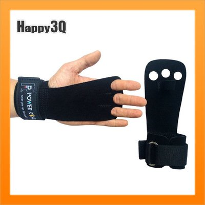 健身手套磨砂牛皮真皮手套拉單槓護手健身器材手套-黑/棕【AAA4649】