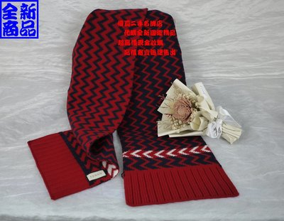 優買二手精品名牌店 GUCCI 550597 閃電 紅 藍 白 藍色 紅色 雙面羊毛 長巾 圍巾 披巾 冷氣毯 全新