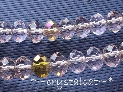 粉黃色琉璃切面扁珠手創飾品配件,8mm單顆