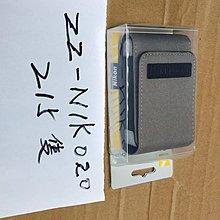 藝康 - 相機袋 2D000227 *275261* FOR L系 S6700/L30/L29/L31/A10