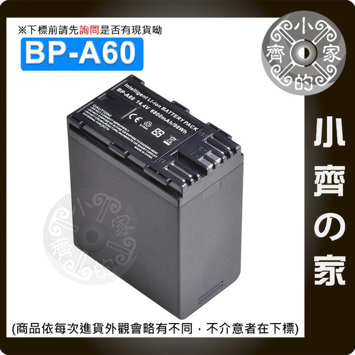 BP-A60 佳能 解碼 攝相機 電池 全解碼 C200 MK2 Mark II 相機 BP-A30 鋰電池 小齊的家