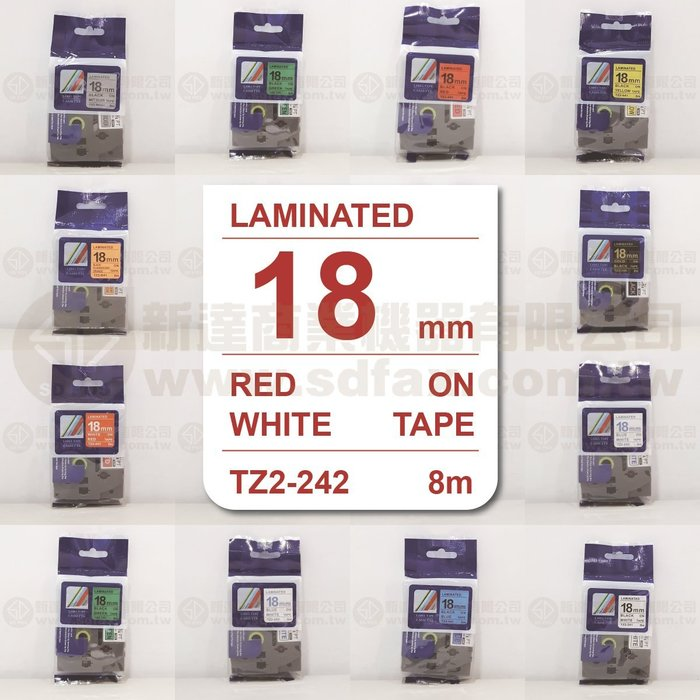 【費可斯】相容性護貝標籤帶18mm白底紅字雷同TZ-242/ TZe-242適用PT-2700含稅價
