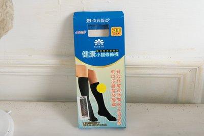 ILITIA  200Den 健康小腿修飾襪 (中統襪)-黑, 小格菱紋  Freesize
