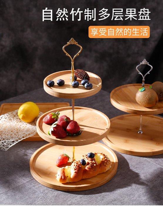 SX千貨鋪-三層水果盤創意現代客廳家用多雙層下午茶餐具糖果零食蛋糕點心架