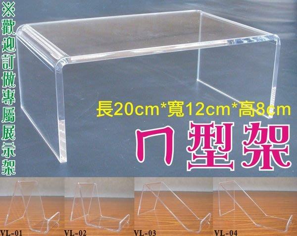☆長田☆ 展示盒.收藏盒.防塵盒.模型盒.公仔盒.壓克力架.壓克力箱.壓克力板