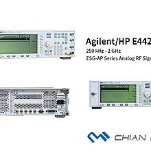 【阡鋒科技 專業二手儀器】AGILENT E4424B 250kHz-2.0GHz RF訊號產生器
