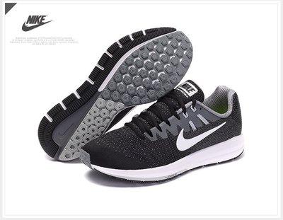 =CodE= NIKE AIR ZOOM PEGASUS 20 飛線編織慢跑鞋(黑灰白) 849576-003 漸層 男