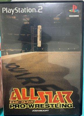 幸運小兔 PS2遊戲 PS2 職業摔角英雄會 ALLSTAR PRO-WRESTLING 日版 E9