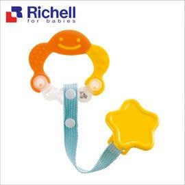 【魔法世界】日本 Richell 利其爾 固齒器 - 橘黃色(小花朵) (附固定夾)