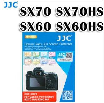 【聯合小熊】現貨 CANON PowerShot SX70 HS SX60 HS 超薄 LCD螢幕 保護貼 另售電池 台中市