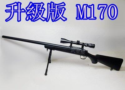 台南 武星級 WELL MB03 VSR 10 狙擊槍 手拉 空氣槍 升級版 (BB槍步槍卡賓槍馬槍瞄準鏡腳架