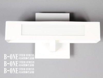 【EYEDECO】經典設計師風格AA級複刻版 EB-6116 現代簡約 白色壁燈