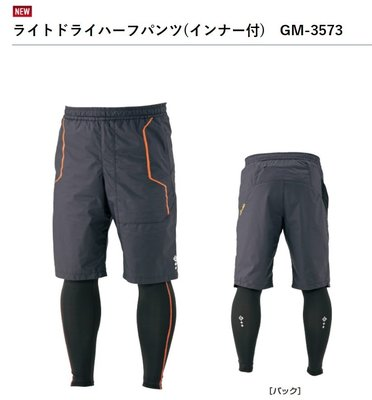 五豐釣具-GAMAKATSU 2019最新款短褲+內搭褲GM-3573特價3000元