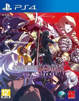【全新未拆】PS4 夜下降生 EXE LATE[ST] UNDER NIGHT IN-BIRTH 日文版 附特典CD