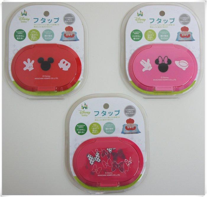 缺貨 勿下單【DEAR BABY】日本阿卡將 重覆黏貼濕紙巾盒蓋 迪士尼圖樣 米奇/米妮/蝴蝶結