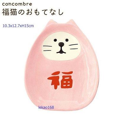Decole concombre2019乙亥新年快樂福貓小粉盤 [新到貨   ]