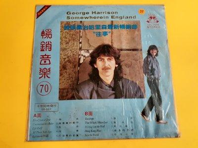 黑膠唱片*(37)披頭.喬治哈里森.最新暢銷曲.往事.有歌詞-