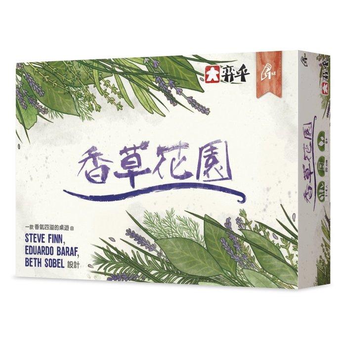 骰子人桌遊-(送厚套)香草花園Herbaceous(繁)卡牌收集、機會判斷