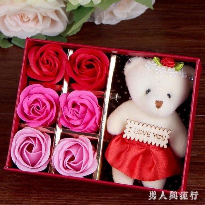 香皂花 玫瑰花禮盒創意送閨蜜男女朋友生日七夕情人節開運桃花聖誕禮物 DR5137