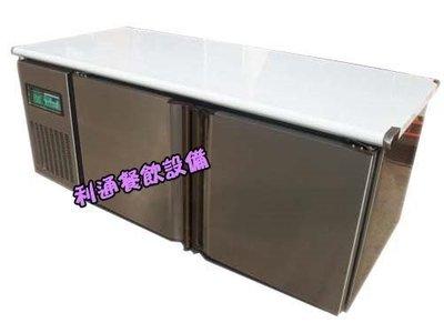 《利通餐飲設備》RS-T006 瑞興6尺 工作台冰箱 6呎(全藏) 工作台冰箱 臥室冰箱 台灣製造 風冷無霜工作台冰箱