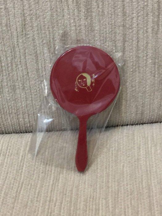 天使熊小鋪~日本帶回藝妓紅色隨身鏡 日本製化妝鏡 可放化妝包 手提包攜帶方便~原價590