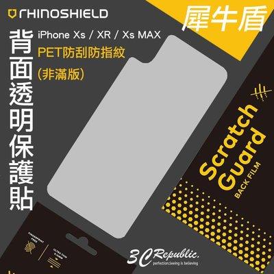 犀牛盾 iPhone Xs / XR ...