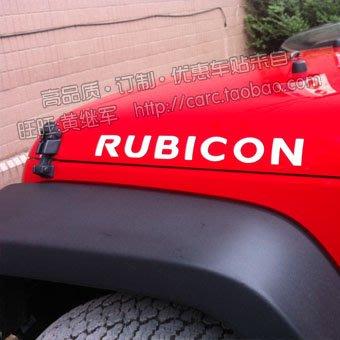 貼紙適用于Jeep牧馬人 羅賓漢 RUBICON 引擎蓋貼紙 2張價1705
