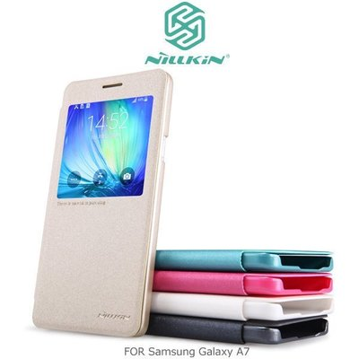 *PHONE寶*NILLKIN Samsung Galaxy A7 星韵系列皮套 開窗皮套 滑動接聽 側翻皮套 保護套