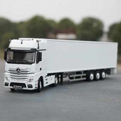 1:50 賓士 Benz 集裝箱貨櫃卡車 白色 合金集裝箱卡車模型