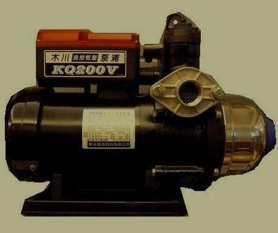 台中興大水電衛浴設備-舊換新5000台製木川KQ200V(東元)加壓機1/4HP(太陽能熱水器.熱水專用)