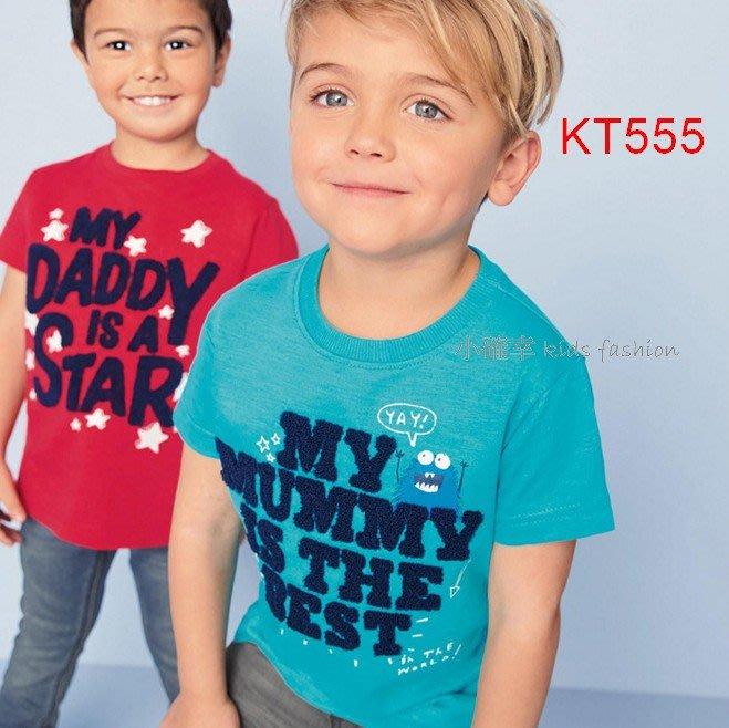 小確幸衣童館 KT555 歐美款純棉男童藍色精緻刺繡圖案我的媽媽最棒了 短袖夏T