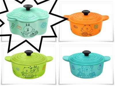 7-Eleven 7-11 Le Creuset For LINE FRIENDS 竹福糖果盒 CONY 花形鍋