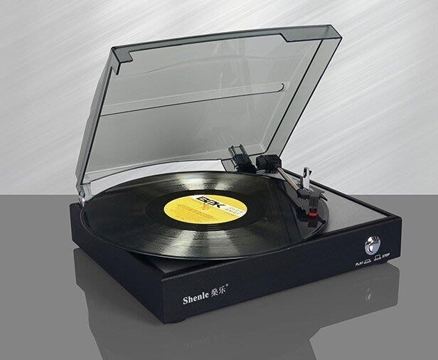 【優上精品】燊樂仿古電唱機 LP黑膠唱片機老式復古留聲機便攜唱機USB轉錄播(Z-P3136)