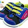 布布童鞋日本Carrot寶藍透氣機能寶寶鞋 [IB...