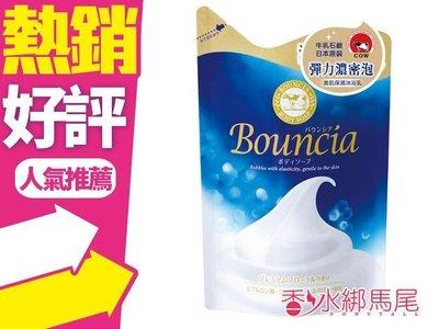 ◐香水綁馬尾◐日本牛乳石鹼 Bouncia 美肌膠原牛奶保濕 沐浴乳 (優雅花香型) 400ml 補充包