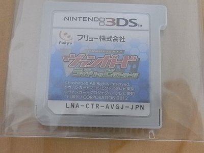 【小蕙館】3DS 裸卡 ~ 卡片鬥爭!! 先導者 衝向勝利 (純日版)